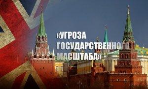 """""""Только сожаление"""": Кремль ответил на заявления лидеров западных стран о…"""