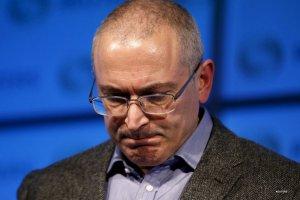 """Роскомнадзор потребовал удалить Twitter-аккаунт """"МБХ…"""