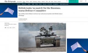 Британцы жалуются, что их танки давно…