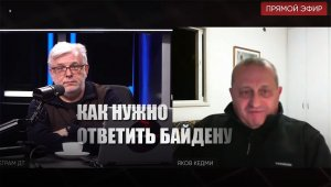"""""""Сегодня какое число?"""": Кедми пояснил, как РФ необходимо ответить на…"""