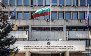 МИД Болгарии связал задержанных по делу о шпионаже с посольством…