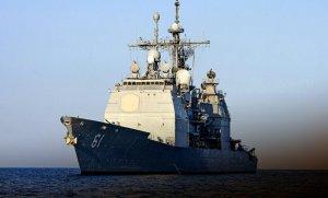 """""""С управляемым ракетным оружием"""": В Черное море вошел второй за сутки…"""