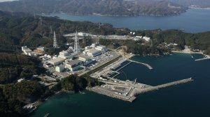 """В Японии рассказали о повреждениях на АЭС """"Онагава"""" после…"""