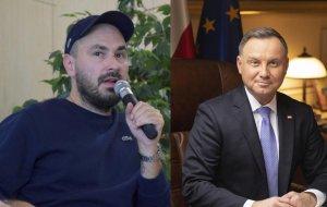 """""""Дуда - дебил"""". Польскому писателю грозит три года тюрьмы за оскорбление…"""