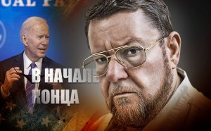 """""""Похоронит эту страну"""": Сатановский рассказал, что точно убьет…"""