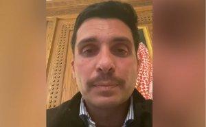Бывший наследный принц Иордании подтвердил свой домашний…
