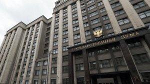 В ГД уличили Киев в уклонении от диалога по…