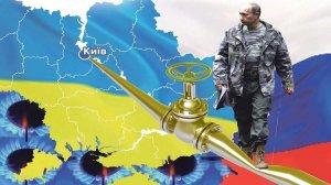 Россия сокращает транзит газа через Украину, в Киеве начинают…