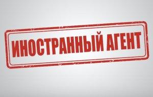 Путин утвердил расширение списка источников финансирования для признания НКО…