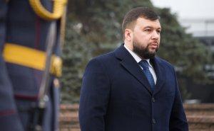 Глава Донецкой Народной Республики Денис Пушили: в случае наступления Украины…