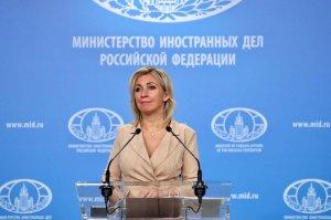 Началась вакцинация сотрудников Группы наблюдателей ОБСЕ на пунктах пропуска…