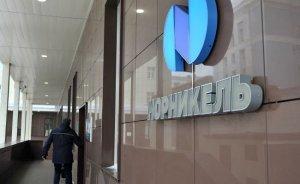 """""""Норникель"""" намерен направить на выплату финальных дивидендов более 160 млрд…"""