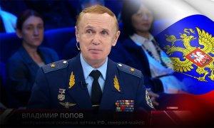 Российский лётчик пояснил, почему у пилота ВВС США была замечена нашивка…