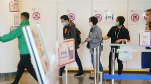 В Китае признали низкую эффективность своих вакцин от…