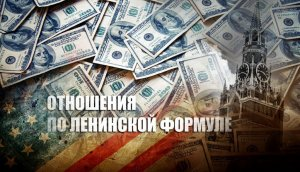 """""""Дыма без огня не бывает"""": Кремль прокомментировал возможные санкции США…"""