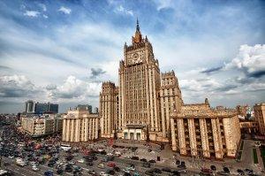 Заявление МИД России об ответных мерах в связи с враждебными действиями…