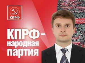 """""""...невыгодно, одни затраты...""""  (Депутат-коммунист из Госдумы планирует…"""