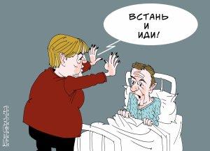 ПАСЕ приняла резолюцию с требованием отпустить Навального до 7…