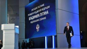 Донбасс и Беларусь - внешнеполитические проблемы в послании…