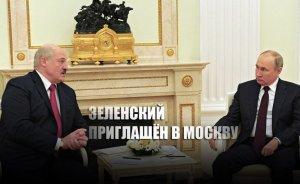 """""""Примем президента Украины"""": Владимир Путин пригласил Зеленского в…"""