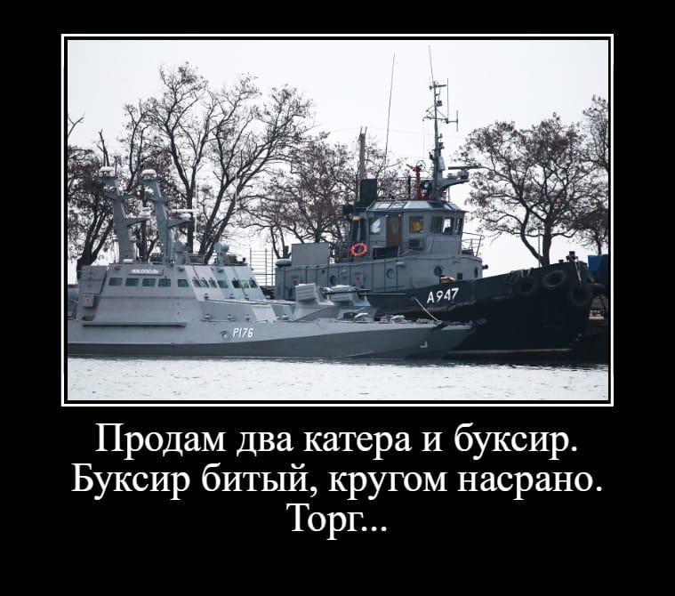 news2.ru/user_images/131802/n2_1543249516.jpg