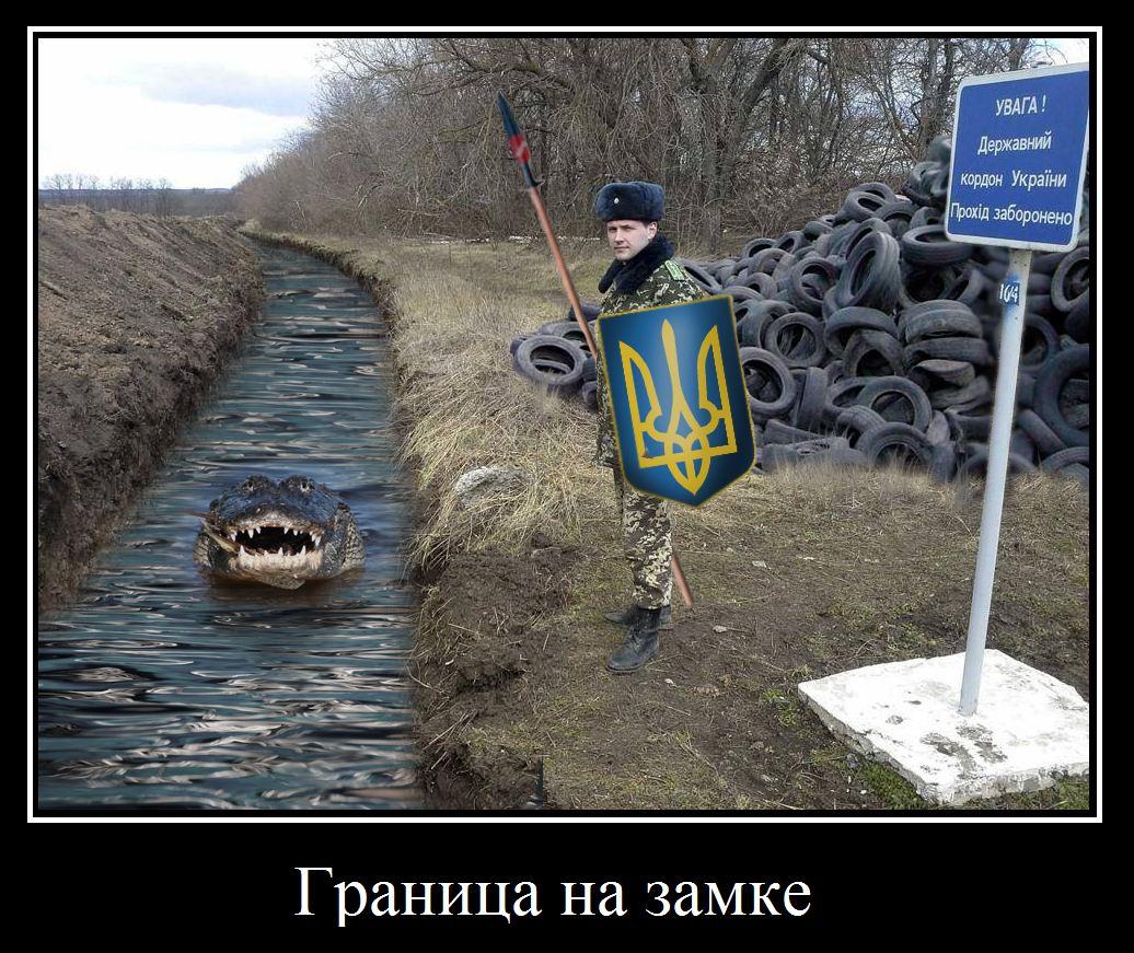 демотиваторы украина стена быстрых знакомств саратове