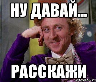 https://news2.ru/user_images/182464/2016690_1496005944.jpg