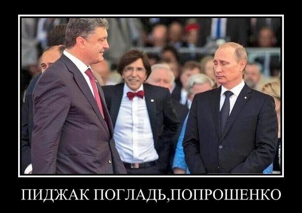 https://news2.ru/user_images/185334/1873338_1468046138.jpg
