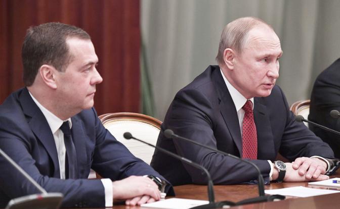 медведев займет банки дающие кредит наличными по паспорту