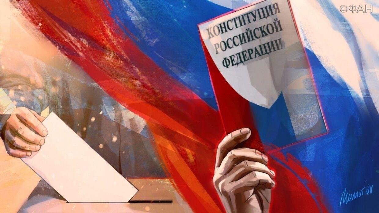 Выборы в россии открытки