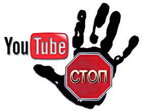 России нужна своя альтернатива YouTube