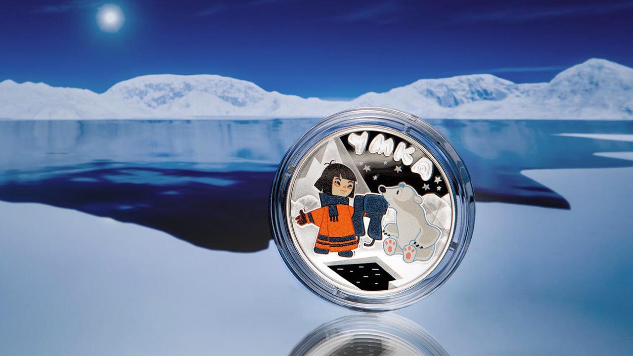 ЦБ РФ выпустит в обращение серию памятных монет с медвежонком Умкой