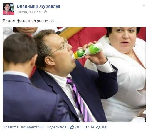 https://news2.ru/user_images/3398/1718548_1454345141.jpg