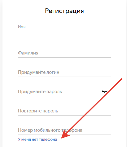 Яндекс ты хуй