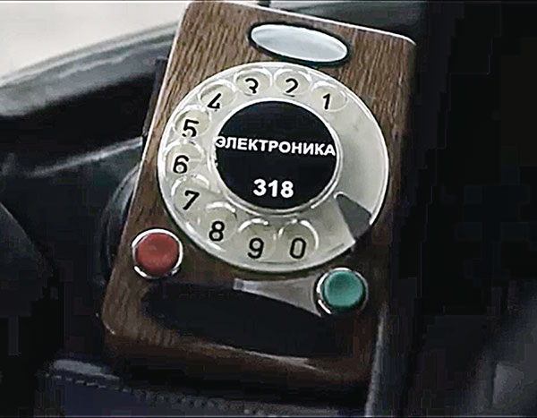 Вы хотите в СССР или айфон?