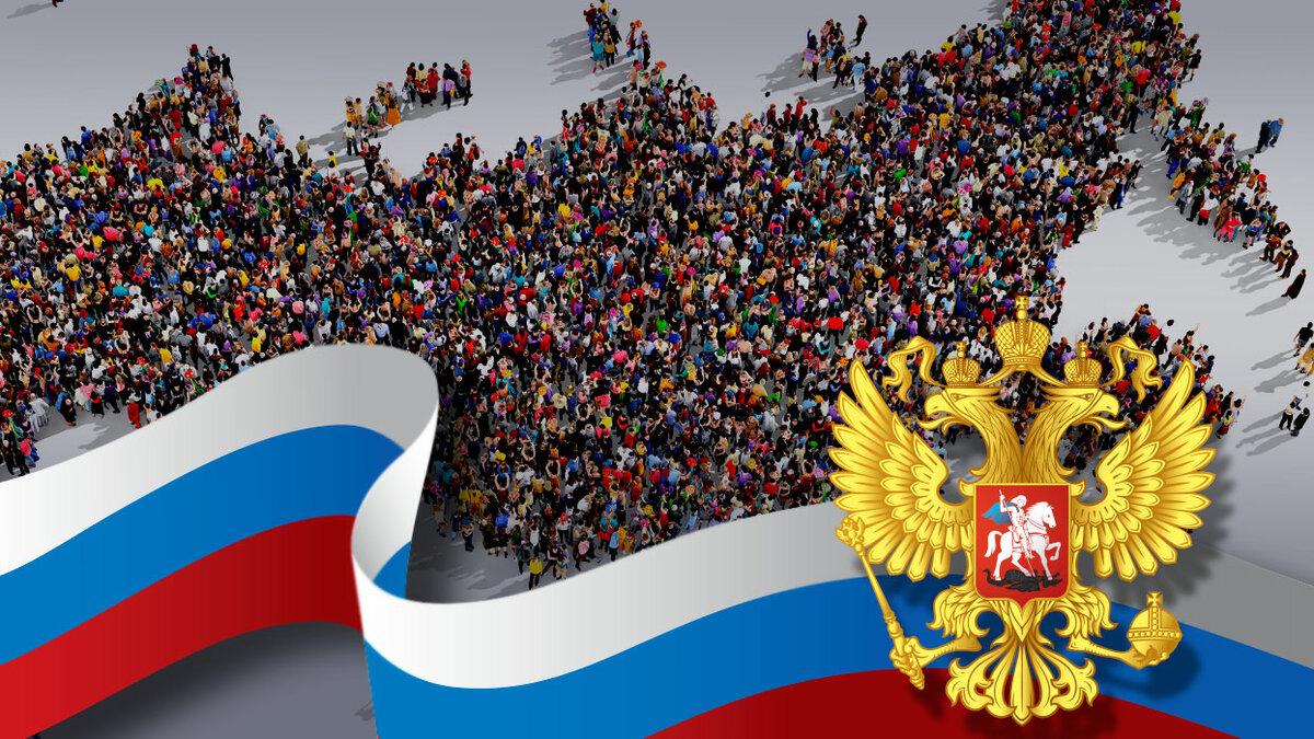 россия картинки красивые патриотичные