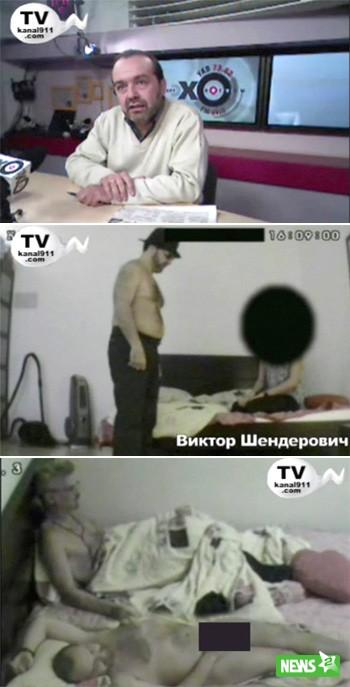Лимонов и секс скандал