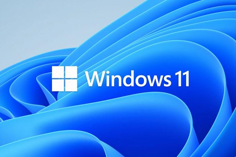 Способ установить Windows 11 на ПК - у которых нет 4 ГБ оперативки и модуля TPM