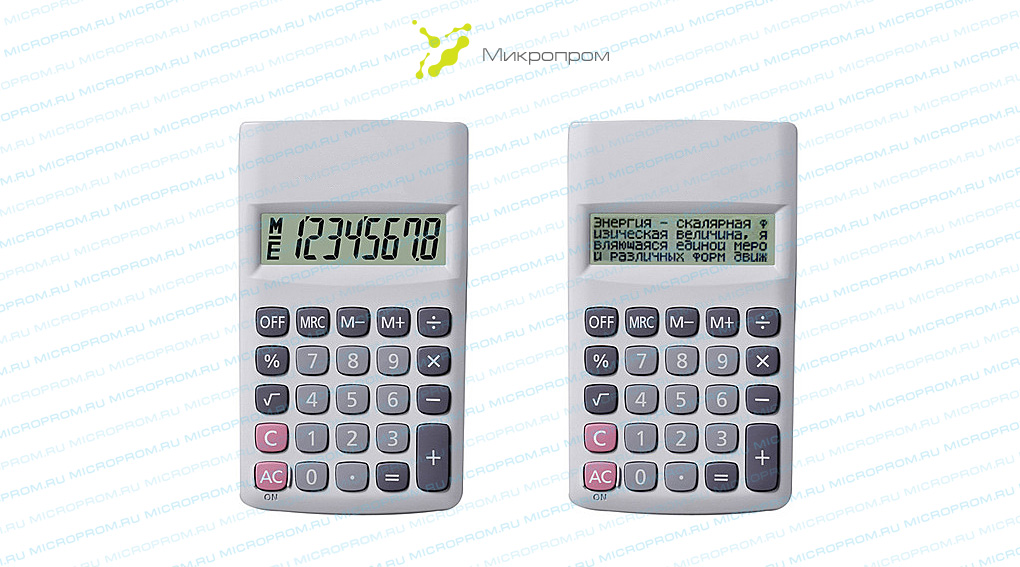 Шпаргалкой калькулятор со