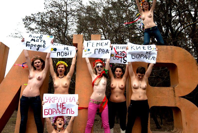 Голые украинские проститутки